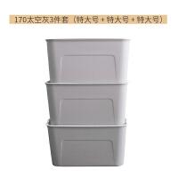 套装收纳箱衣服玩具整理箱塑料有盖家用衣物储物盒子简约纯色杂物收纳用品 太空灰 3件套(特大号 特大号 特大号) 收纳箱