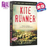 【中商原版】追风筝的人英文原版小说 英文版The Kite Runner英文原版书畅销书 胡赛尼 处女作 销售榜前列