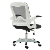现代简约电脑椅家用黑白升降可调节学生写字椅弓形椅椅子
