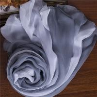 烟灰色渐变色桑蚕丝长款真丝丝巾围巾女百搭纱巾春秋冬季保暖丝巾