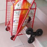 购物车 买菜小拉车家用折叠便携拖车 轻便老年人手拉车四轮拉杆车 红色八轮