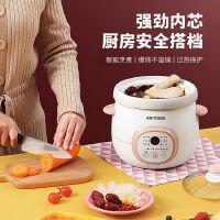 天际电炖锅家用迷你陶瓷煮粥煲汤神器煲汤砂锅智能bb煲1-2人炖盅