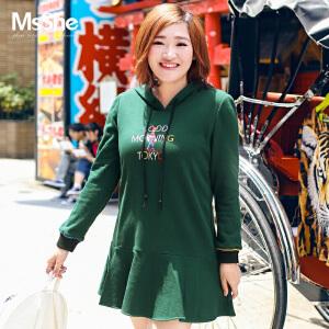 MsShe大码冬装2017新款纯棉弹力针织刺绣连衣裙卫衣M1740414