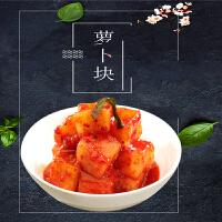 【包邮】金刚山 韩国泡菜 萝卜块 下饭菜腌制咸菜袋装 400g*1袋