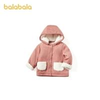 【�_�W季 折后�B券�A估�r:71.2】巴拉巴拉女����外套��荷弦�和�冬�b加�q保暖可拆卸帽兜