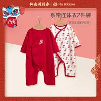 迷你巴拉巴拉婴儿连体衣2021春季新款纯棉连身衣