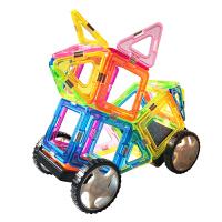 【当当自营】恰优88片磁力片积木玩具2-3-6周岁男女孩儿童益智拼插启蒙超薄磁力片CL0011