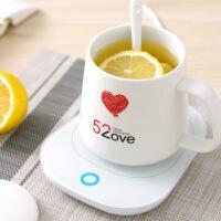 暖暖杯热牛奶加热器电热保温杯垫约55度自动恒温底座水杯子神器