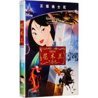 花木兰 盒装DVD 迪士尼动画