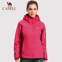 camel骆驼户外冲锋衣男女 三合一秋冬两件套保暖冲锋衣