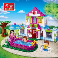 【小颗粒】邦宝媚力都市益智拼插积木女孩过家家玩具梦幻屋6109