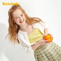 巴拉巴拉童装女童毛衣儿童针织衫2020新款春夏中大童纯棉开衫百搭