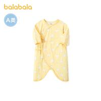 【品类日4件4折】巴拉巴拉婴儿衣服连体衣春秋宝宝睡衣新生儿包屁衣和尚服纯棉卡通开裆柔软