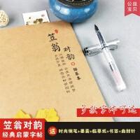女时尚小学生书包双肩包女日系日本可爱卡通高中学生初中生男背包