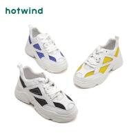 【2.19-2.24 2件3折】热风女士运动风休闲鞋H11W8802