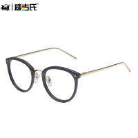【免费配镜,适合400度以内】威古氏近视眼镜框 新款复古圆框男女款近视眼镜架5080