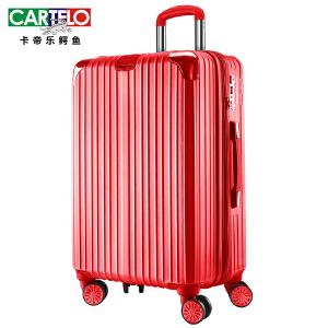 卡帝乐鳄鱼旅行箱男女学生密码拉杆箱拉链万向轮24寸登机行李箱