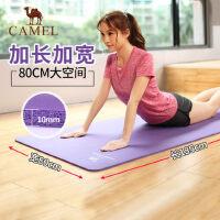 camel骆驼瑜伽垫女士初学者运动健身垫子男士防滑加厚加宽加长瑜珈垫子