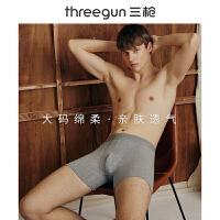 三枪 有机棉明根 内裤男 长平角 纯色透气男士平脚裤[2条装]