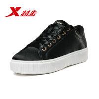 特步正品女鞋简约经典女板鞋运动鞋982318316086