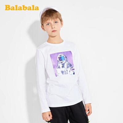 巴拉巴拉儿童打底衫2020新款中大童长袖T恤男童上衣纯棉百搭休闲