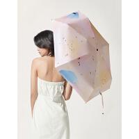 【超品到手价139】蕉下光年遮阳防晒太阳伞女晴雨两用小巧便携超轻雨伞