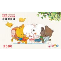 ����卡通卡--歪歪兔500元