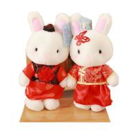 艾睿兔婚庆礼品情侣兔子公仔 结婚车头娃娃生日礼物 毛绒玩具