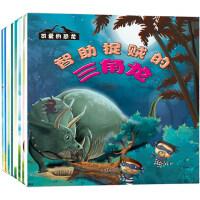 可爱的恐龙故事系列8本装 英汉双译 注音绘本彩图大字 学前教育启蒙认知畅销绘本