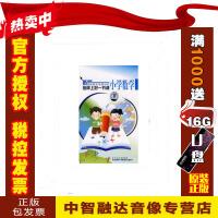 正版包票新课程小学数学课堂教学专题培训 怎样上好一节课 3DVD 视频音像光盘影碟片