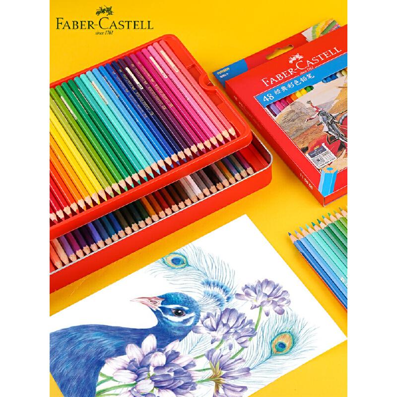 德国辉柏嘉48色经典油性彩铅36色绘画彩铅笔60色涂色美术彩色铅笔 设计手绘彩铅 秘密填色花园 涂色彩笔