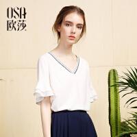 欧莎2018夏装新款女装简约V领刺绣双层喇叭袖雪纺衫女B17064
