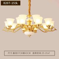照明全铜美式简约玉石客厅吊灯欧式卧室餐厅书房大气纯铜轻奢家用灯饰