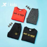 特步童装男童针织套装秋冬新款中大童蝙蝠�b卫衣长裤2件套681425349275