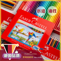 德国辉柏嘉48色水溶彩铅 60水溶性彩色铅笔美术彩笔绘画水彩铅笔