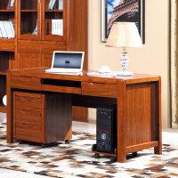 御品工匠 中式全实木电脑桌 家用台式书桌写字台 桃花心木办公台