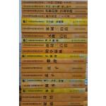 包邮!正版套装-国学经典书系 口袋本 全套11本 中华传统文化经典注音全本中小学课外阅读 袖珍版32开 便于携带