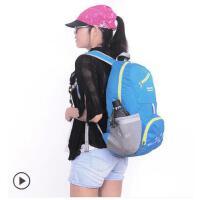 25L防水折叠包旅行包 轻薄皮肤包双肩包男女款便携户外背包登山包