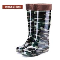 创意便捷中高筒雨鞋男士工作水靴短筒套鞋低帮牛筋底塑胶鞋生活日用雨具