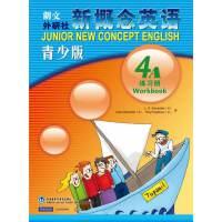 新概念英语青少版4A 练习册[Junior New Concept English]团购电话:4001066666转6