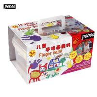 法国Pebeo贝碧欧儿童手指画颜料10色益智启蒙塑盒手提套装633701C