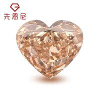 先恩尼1.06克拉心形橙橘色钻石FANCY BROWN ORANGE GIA证书心形橙色钻石稀有颜色