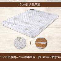 床垫棕垫1.8米椰棕双人1.5m棕榈硬席梦思乳胶经济型定做折叠 1