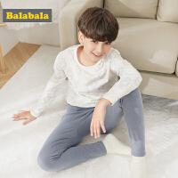 巴拉巴拉男童内衣套装儿童秋衣秋裤男童睡衣长袖棉中大童卡通印花