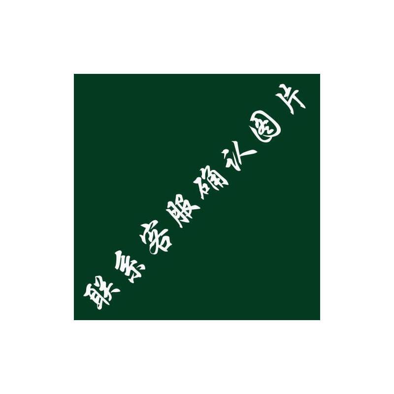 【旧书二手正版8成新】名师兵法化学逆向解题王 赵策  四川科学技术出版社  9787536477346 2013年版