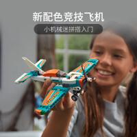 LEGO乐高机械组42117 竞技飞机拼搭积木儿童男孩玩具礼物