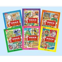 美国经典幼儿数学游戏全集(6册,150万美国幼儿超级喜爱的高效数学学习方案)