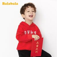 【2.26超品 5折价:99.5】巴拉巴拉童装男童卫衣加绒宝宝春装儿童打底衫2020新款女童亲子装
