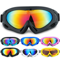 【运动户外 全场5折】征伐 滑雪眼镜 儿童滑雪镜成人眼镜登山户外防风护目镜防雪盲滑雪装备