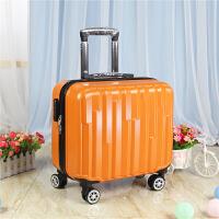 18寸母箱登机箱女行李箱万向轮拉杆箱男旅行箱学生锁皮箱小定制